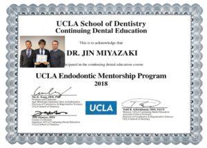 UCLA正式プログラム 認定 根管治療 修了証