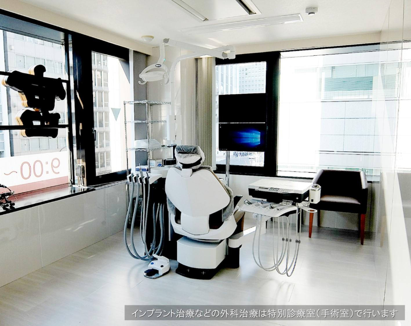 インプラント 手術室完備
