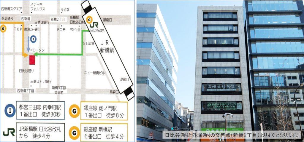 宮﨑歯科医院 アクセス 地図