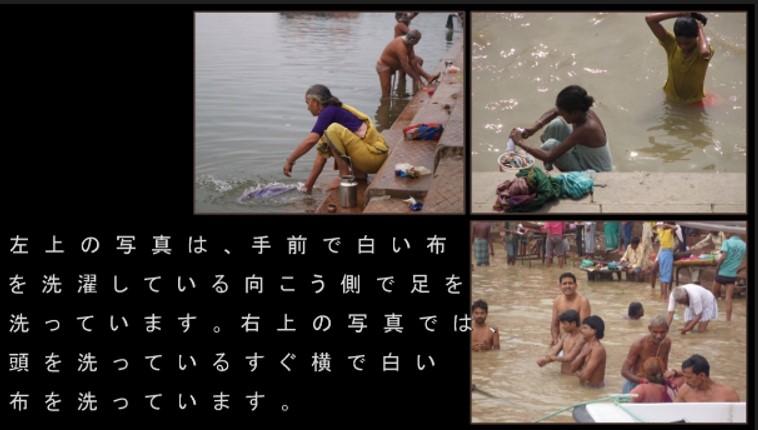 ラバーダムの必要性を川で洗濯、洗髪、洗体する画像で説明する